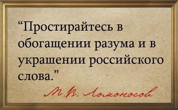 Русский язык 11 класс 2015