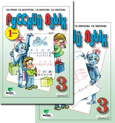 Учебник по географии 10 класс 2 часть домогацких читать онлайн 2 часть